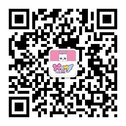 花田美肌紙尿褲服务号